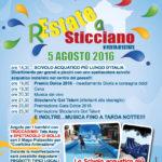 restate2016_web